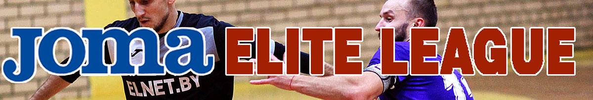 футзал, мини-футбол, Элита, Премьерка, Аматар, досуг, молодежь, турнир, лига